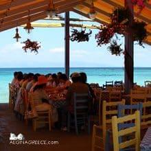 Avra restaurant - Aegina town