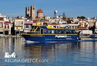 The Agistri Express leaving Aegina town