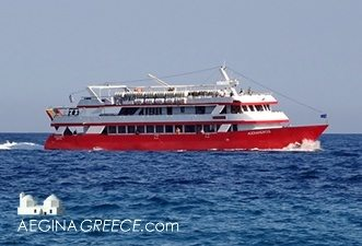Alexandros Ferry heading towards Souvala and Agia Marina