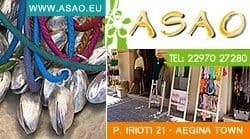 Asao Shop Aegina town
