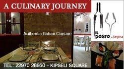 Il Posto restaurant Kipseli