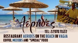 Aerides beach restaurant Vagia Beach